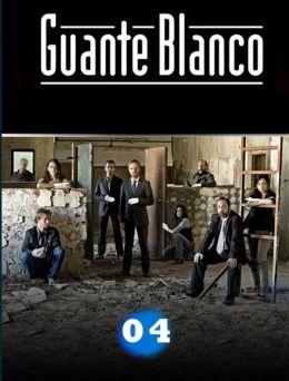 Guante Blanco | E04